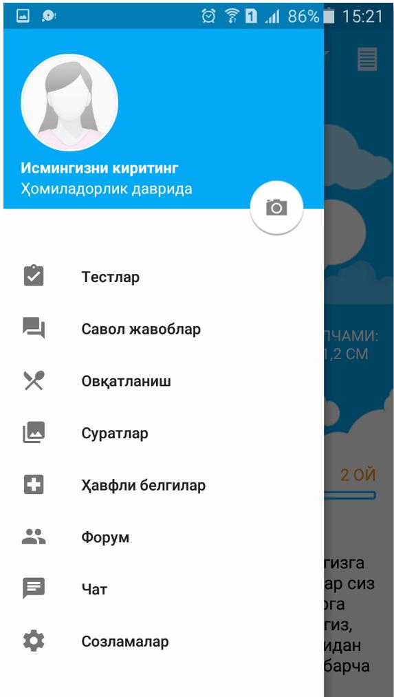 app4-min