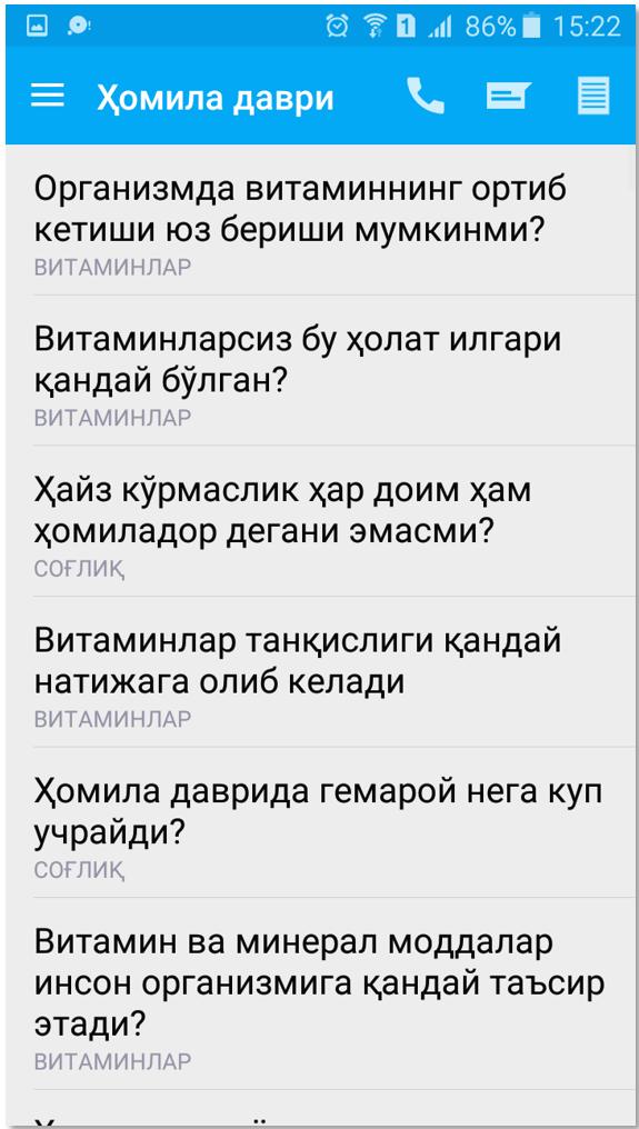 app8-min