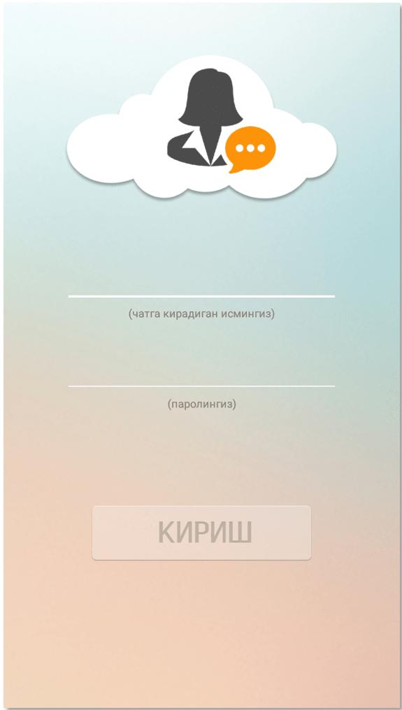 app9-min