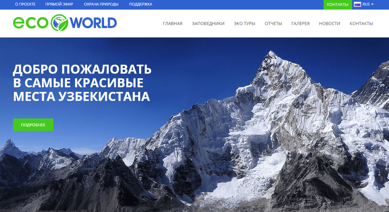 ecoworld1-min
