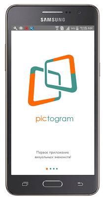 pictogram16-min