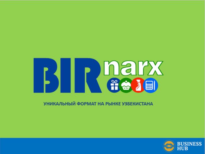 brnarx