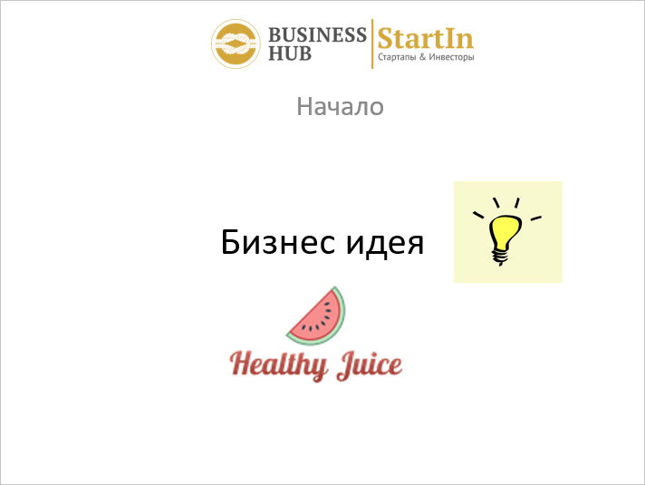 healthyj