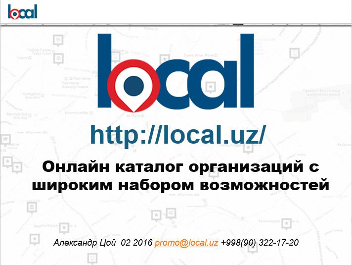 localu