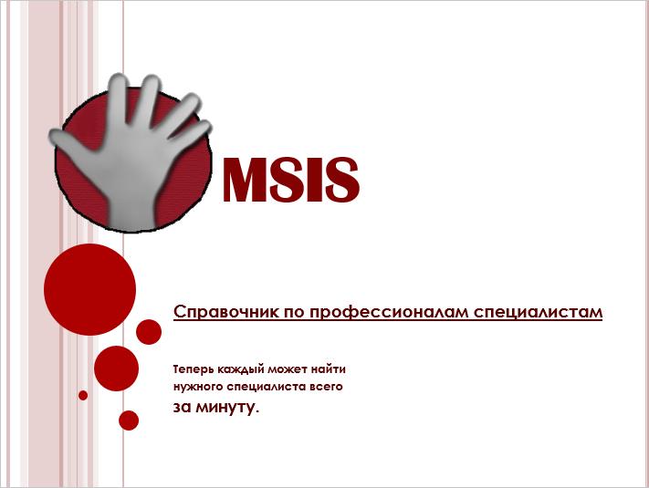 msis1